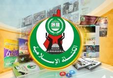 أناشيد الانطلاقة 30 لحركة حماس
