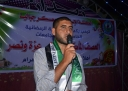 يوسف أبو مهادي