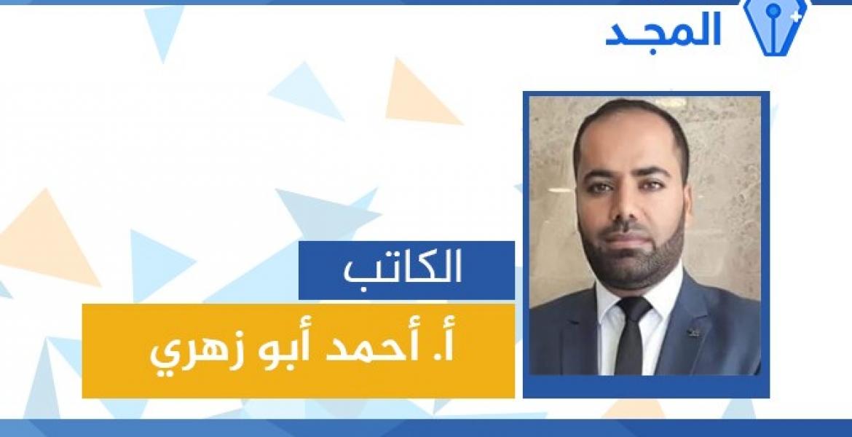 أحمد-أبو-زهري