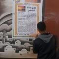 صلاة الضحى الثانوية يافا