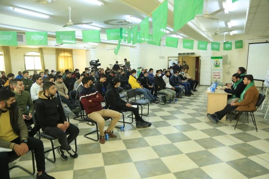 لقاء جامعة الأقصى  (5)