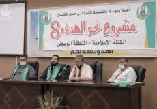 الكتلة الإسلامية في المحافظة الوسطى تفتتح مشروع نحو الهدف 8