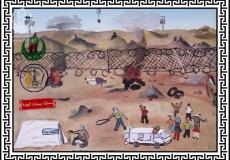 صور لرسومات مسابقة الرسم ضمن فعاليات مسيرة العودة الكبرى شرق جباليا .