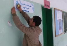 الكتلة في مدرسة السبع (ب) تعلق ملصقات ضمن مشروع قيم ،4