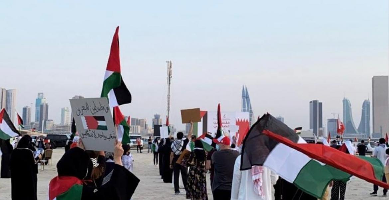 جانب من الوقفة التضامنية - البحرين