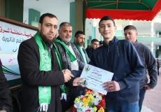 فوج القدس - مدرسة دار الأرقم الثانوية