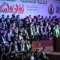 صورة تجمع القائد د. خليل الحية بالطلاب المحتفى بهم أثناء كلمته