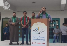 حراسة الفضيلة 3 في مدرسة أسامة بن زيد الثانوية شمال غزة