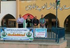 #صور||  الكتلة الإسلامية بمدرسة عبد الفتاح الثانوية تحي ذكرى وفاء الأحرار عبر الإذاعة المدرسية صباح يوم أمس الأربعاء.