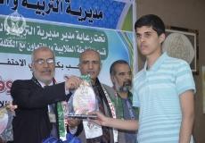 الكتلة بالوسطى تُكرم الطلاب الفائزين بالمسابقات المدرسية
