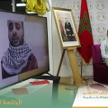 صورة من المؤتمر أثناء مشاركة م. محمد الجمل