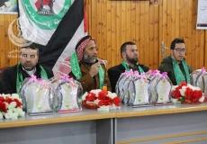 الكتلة الإسلامية في مخيم المغازي تنظم حفل لتكريم الطلاب المتفوقين في شعبة الصحابة