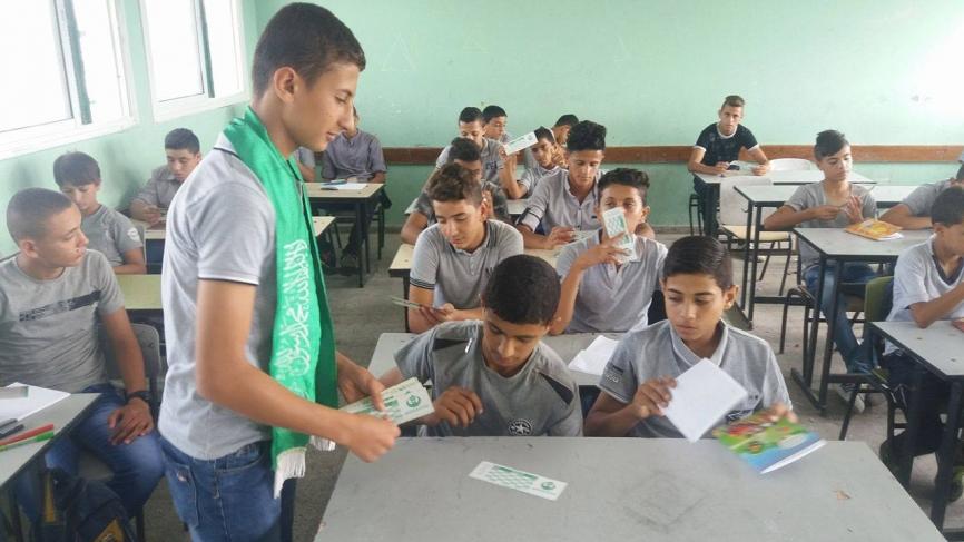 جمال عبد الناصر (11)