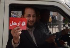 ألبوم فعالية ارحل يا عباس -مسيرة طلابية من طلاب مدارس غرب غزة