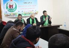 الكتلة الإسلامية_منطقة المغازي تنظم لقاء تكريمي للإخوة العاملين الذين شاركوا في إنجاح فعاليات الإنطلاقة ال(31)