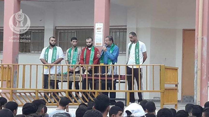 الكتلة الإسلامية - مدرسة شهداء النصيرات (30453644) 