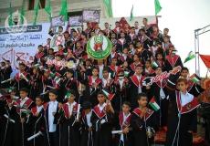 إحتفال #فوج_الكرامة لتكريم الطلاب المتفوقين في منطقة الزوايدة.