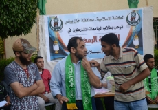 أمسية رمضانية لطلاب الجامعات في محافظة خان يونس
