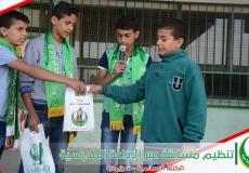 الكتلة الإسلامية في مدرسة القسطل بشرق غزة تنفذ مسابقة عبر الإذاعة المدرسية