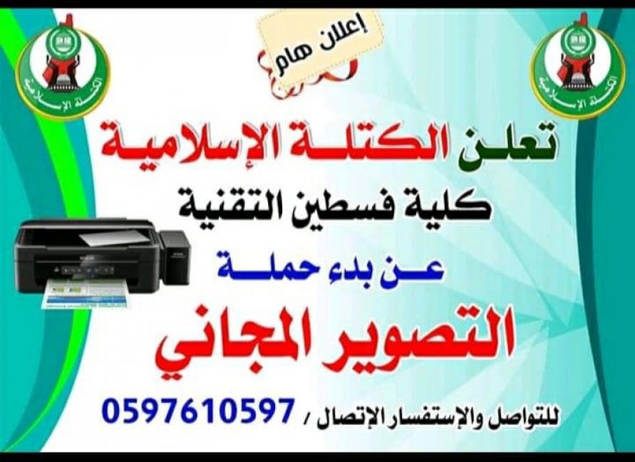 photo_٢٠٢١-٠٣-٠٤_١١-٠٣-٤٧