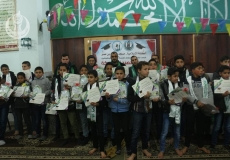 الكتلة الاسلامية في مسجد مصعب بن عمير في مخيم البريج تنظم حفل تكريم للمتفوقين