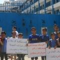 الأطفال خلال الوقفة الاحتجاجية