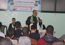 لقاءات توجيهي االكتلة الإسلامية شرق غزة