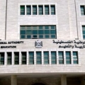 almaghribtoday-وزارة-التربية-والتعليم-الفلسطينية-1-560x260