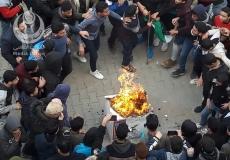 الكتلة الاسلامية في مدرسة شهداء النصيرات تنظم وقفة ضد صفقة القرن
