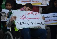 وقفة تضامنية مع الأسير محمد القيق