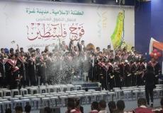 حفل تكريم متفوقى الثانوية العامة بمحافظة غزة