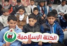 صور تكريم  المتفوقين في مدرسة الإعدادية زيد بن الحارثة في بيت لاهيا