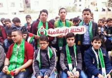 صور حفل  تكريم المتفوقين  في مدرسة سعد بن ابي وقاص الإعدادية شمال غزة