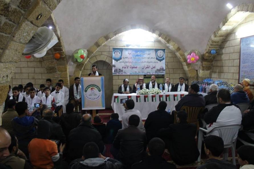 تكريم الطلاب المتفوقين في مسجد السيدة رقية لـ 40 طالب