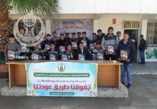 الكتلة الاسلامية فى مدرسة المنفلوطي