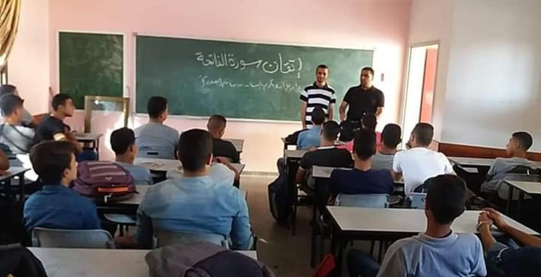 خلال تدريب الطلاب