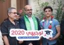 أثناء مشاركة رئيس الكتلة الإسلامية م. محمد فروانة في زيارات تهانينا