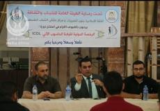 الكتلة الإسلامية جنوب النصيرات  تفتتح دورة الرخصة الدولية لقيادة الحاسب الالي
