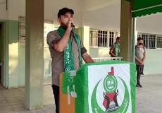 الكتلة الإسلامية في المدارس الثانوية  في محافظة الوسطى تنضم اذاعة  بعنوان *يوم المقاومة* في ذكرى انسحاب الاحتلال الصهيوني من قطاع غزة.