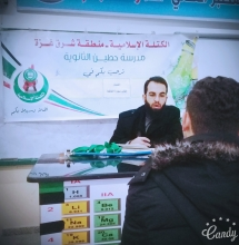 الشيخ ناجي الجعفراوي خلال اختبار الطلاب