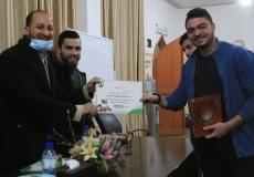 تكريم هيئات المدارس بمنطقة غرب غزة