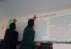 قامت الكتلة الاسلامية في مدرسة سعاد صبّاح بتعليق لوحة جدارية في ساحة المدرسة
