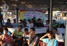 الكتلة الإسلامية بالبريج تُنظم مخيم لأبنائها العاملين بمشاركة 100 طالب ثانوي.