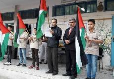 تنظيم مهرجان وطني بعنوان للأرض عائدون بمدرسة صلاح الدين