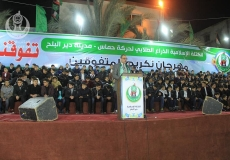الكتلة الإسلامية في ديرالبلح تنظم حفل تكريم للطلبة المتفوقين.