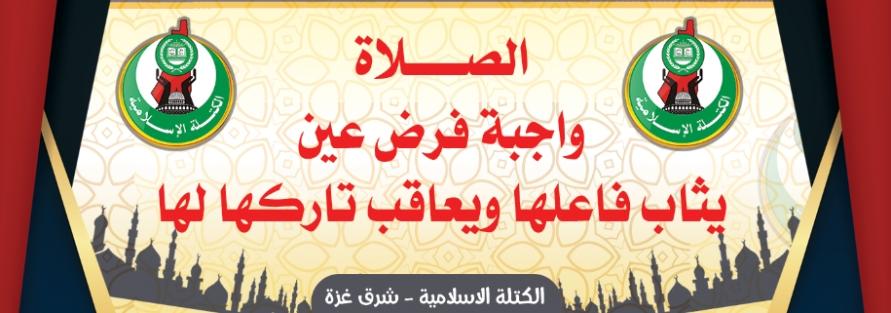 أحد برشورات الحملة