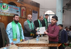 الكتلة الاسلامية في المنطقة الشرقية في مخيم المغازي تكرم الطلاب المتفوقين