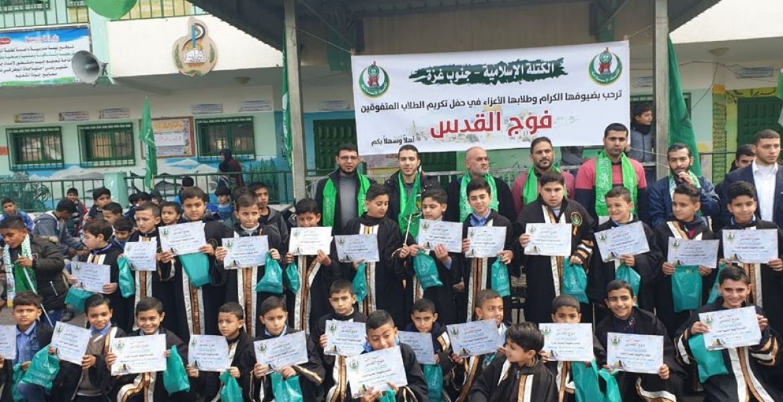 صورة جماعية للطلاب المكرمين