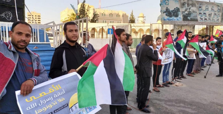 صورة لبعض المشاركين في الوقفة