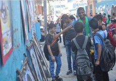 الكتلة في المدارس الإعدادية برفح تنظم  معرض